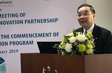 越南与澳大利亚创新合作计划正式落地实施