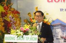 越南与柬埔寨致力巩固团结友谊