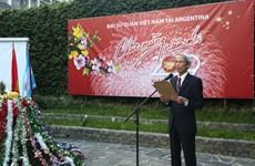 越南驻阿根廷大使馆举行2019年迎春活动