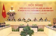 2019年——越南政府的突破之年