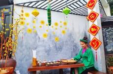 """""""遗产之地过春节""""活动将在会安市举行"""