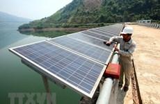 实现能源融资最大化  促进越南能源产业发展