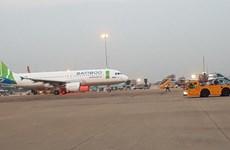 越竹航空首航正式起飞