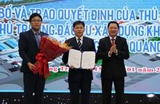 广治省14万亿越盾港口建设项目将于9月动工