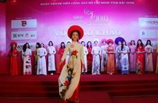 北宁省将选出旅游大使