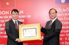 越通社荣获老挝自由勋章
