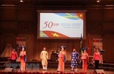 越瑞建交50周年纪念典礼在瑞典举行