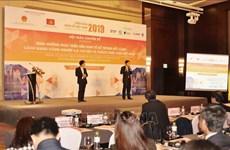 2019越南经济论坛:第四次工业革命中数字经济发展方向