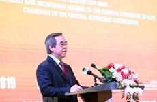 越共中央经济部部长阮文平会见中国国务院发展研究中心代表团