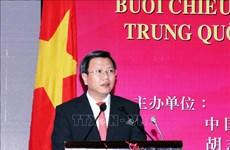 培育越南胡志明市人民与中国人民的友好关系