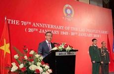 老挝人民军成立70周年纪念活动在河内举行