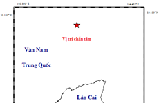 越中边境附近地区发生3级地震