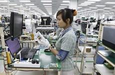 韩国Kotra东南亚和大洋洲办事处在河内市开业