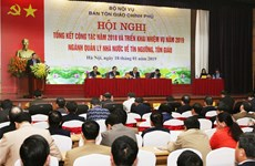 张和平副总理:不许自发而非法的宗教组织组建