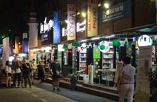 2018年胡志明市图书街吸引120万人次
