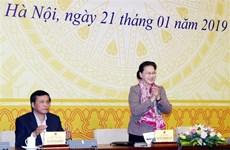 阮氏金银:新闻媒体需坚决打击社会及社交网络的恶意言论