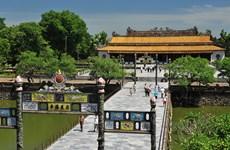 越南旅游:春节期间国内游客可免费参观顺化遗产