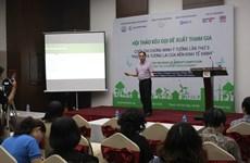 设想验证比赛有助于加强越南创业生态体系连接性