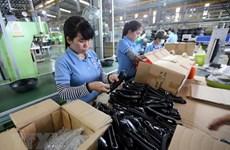 越南力争实现到2030年配套企业数量达2000家