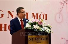 越南驻华大使馆举行迎春活动