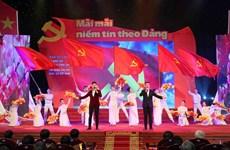 """""""永远保持对党的信心""""文艺演出晚会在河内举行"""