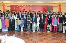 旅居墨西哥和印度越南人欢聚一堂喜迎新春