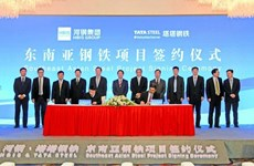 中国河钢集团收购印度塔塔东南亚钢铁资产70%的股权