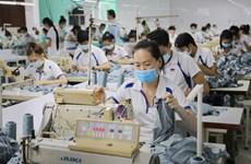 平阳省力争实现出口额达15.5%