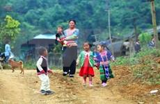 63亿越盾用于帮扶少数民族地区儿童和贫困群众