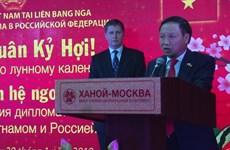 越南驻俄罗斯大使馆举行2019年新春招待会