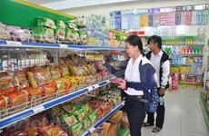 越共中央书记处就加强消费者权益保护下达指示
