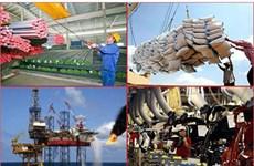 把握CPTPP机遇 推动外贸出口稳步增长