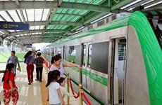 大力吸引私营投资者对城市铁路的投资