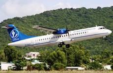 越南航空服务公司开通乂安省荣市至岘港市航线