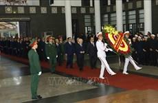 阮德平同志追悼会在河内国家殡仪馆隆重举行