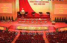 老挝和柬埔寨就越南共产党建党89周年致贺电