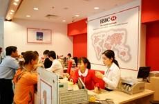 外国投资商热衷于越南金融银行领域的投资
