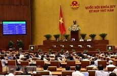 越南网络安全与人权是两回事