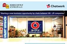 日本企业在越寻求出口合作伙伴