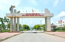 广南省努力把朱莱经济开放区建设成为经济发展主引擎