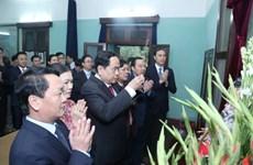 深情缅怀越南民族伟大领袖--胡志明主席