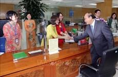 越南政府总理阮春福出席政策性银行新春交班会
