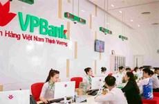 2019年度全球银行品牌价值500强排行榜出炉 越南4家企业上榜