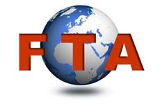 《东盟―香港自由贸易协定》预计于2019年生效
