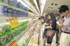 2019年己亥年春节胡志明市市场购买力增长12%-15%