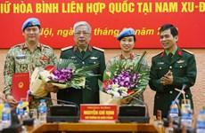 另一名越南军官前往南苏丹执行维和任务
