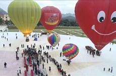 第二届国际热气球节在山罗省开幕