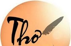 越南三大文学和诗歌活动将于2月15日至21日举行