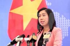 关于美国海军军舰驶过越南长沙群岛地区:越南外交部发出声音