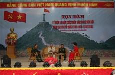 越南北部边界保卫战40周年:搁下过去 展望未来 为和平与繁荣做出努力